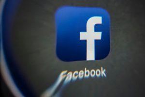 facebook app 300x200 - سيحصل المزيد من مقاطع فيديو Facebook على إعلانات ما قبل التشغيل قريبًا
