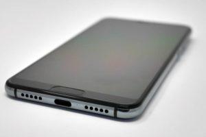 p1170352 300x200 - جديد هواوي P20 و P20 Pro المنافس Samsung Galaxy S9