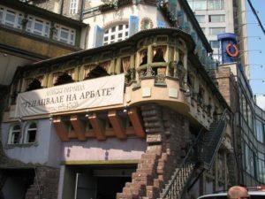 تأكل في موسكو من Teremok إلى مقهى بوشكين10 300x225 - أين تأكل في موسكو: من Teremok إلى مقهى بوشكين