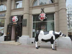 تأكل في موسكو من Teremok إلى مقهى بوشكين4 300x225 - أين تأكل في موسكو: من Teremok إلى مقهى بوشكين