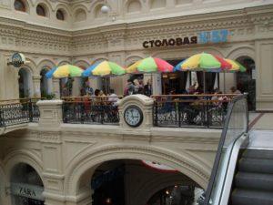 تأكل في موسكو من Teremok إلى مقهى بوشكين5 300x225 - أين تأكل في موسكو: من Teremok إلى مقهى بوشكين
