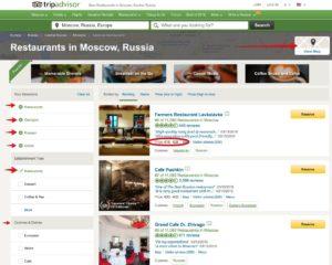 تأكل في موسكو من Teremok إلى مقهى بوشكين8 300x240 - أين تأكل في موسكو: من Teremok إلى مقهى بوشكين