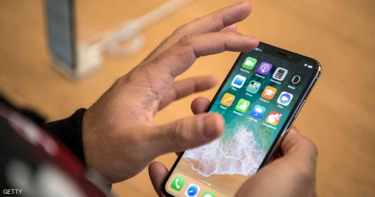 الأخير لهواتف آيفون يعطّل الاتصال بالإنترنت - التحديث الأخير لهواتف آيفون يعطّل الاتصال بالإنترنت