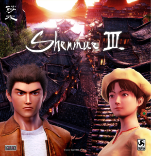 3534226 screen shot 2019 05 14 at 11.56.32 am - Shenmue 3 Actually Exists, Is Out Now