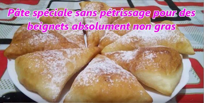 Capture 3 2 - Pâte spéciale sans pétrissage pour des beignets absolument non gras