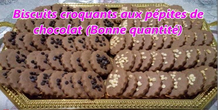 Capture 4 - Biscuits croustillants aux pépites de chocolat Bonne quantité