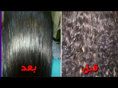 hqdefault 1 - وصفات طبيعية هتخلي شعرك الخشن حرير
