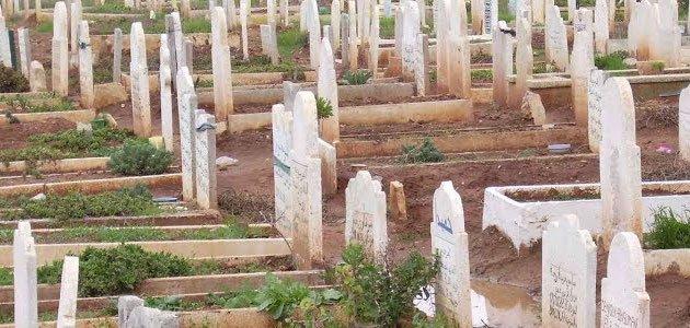 حلم المقابر للعزباء - المشي في المقابر في المنام حلم المقابر يدل علي الهم