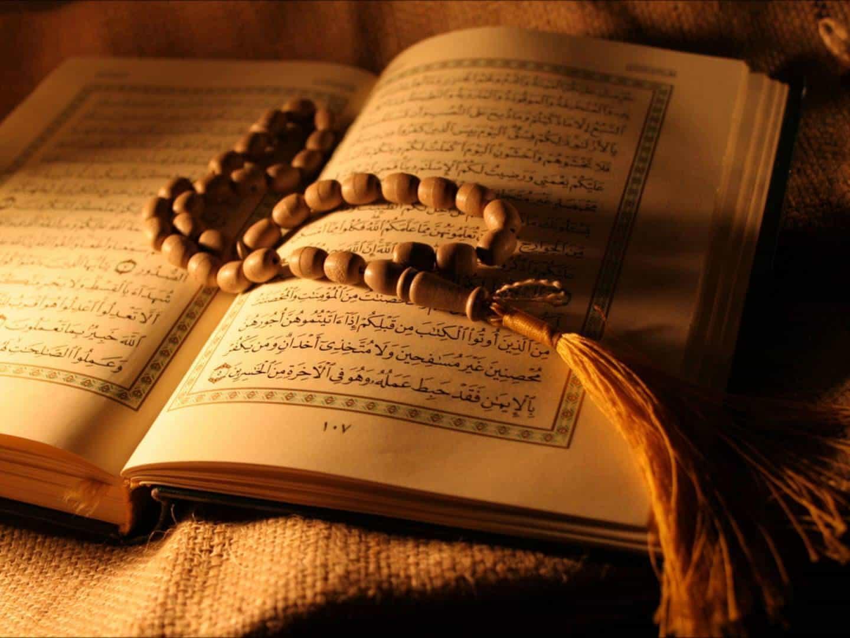حلم سماع القرآن للحامل - رؤية سماع وقراءة القرآن الكريم فى المنام