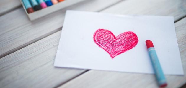 مدى حب حبيبك إليك - أختبار لمعرفة مدى حب زوجك لكِ!