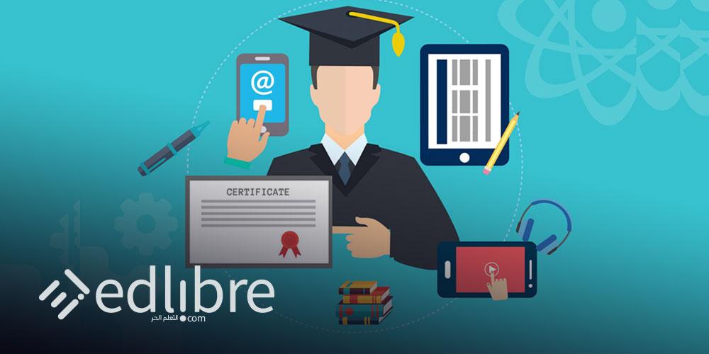 المواقع المجانية للتعلم عن بعد - أفضل المواقع المجانية للتعلم عن بعد