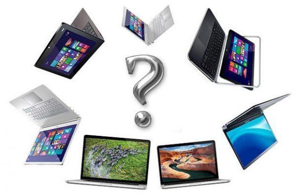 How you can choose best laptop - أهم النقاط في اختيار لاب توب المناسب لاحتياجاتك