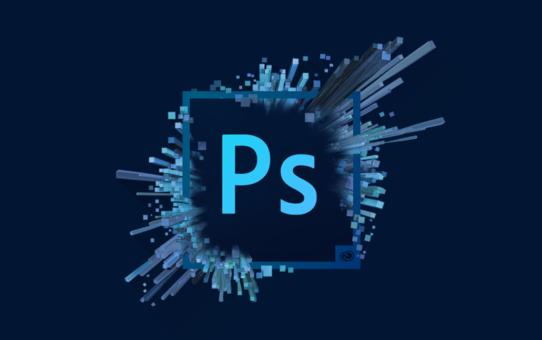 Photoshop Post 542x340 - ما هو برنامج ادوبي فوتوشوب و في ماذا يستخدم